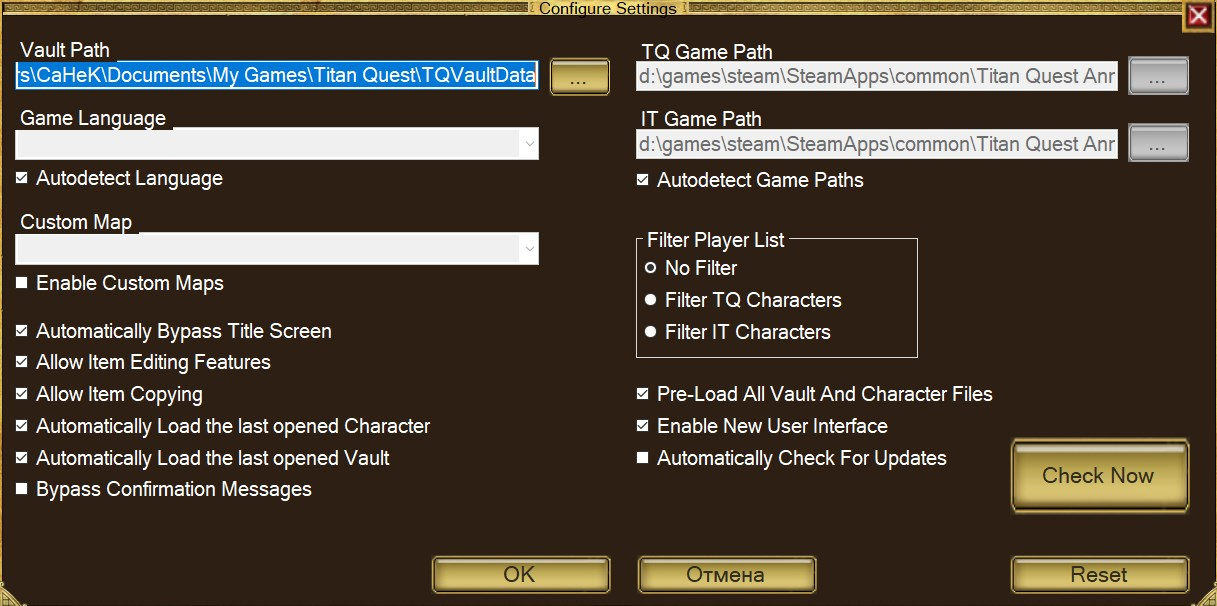 Steam Community :: Guide :: TQ Vault Хранилище вещей Titan Quest