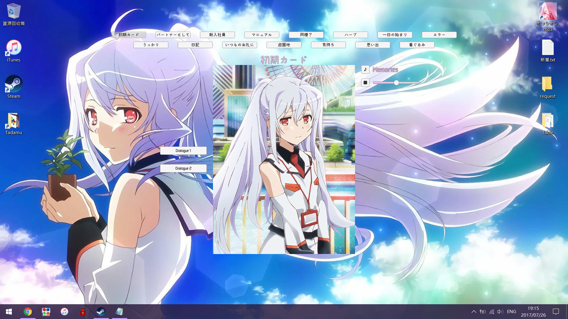 Wallpaper Engine - Plastic Memories - Isla interactive wallpaper