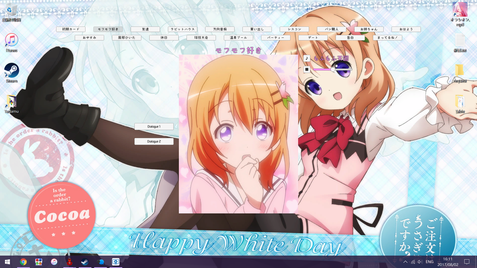 Wallpaper Engine - GochiUsa - Cocoa interactive wallpaper