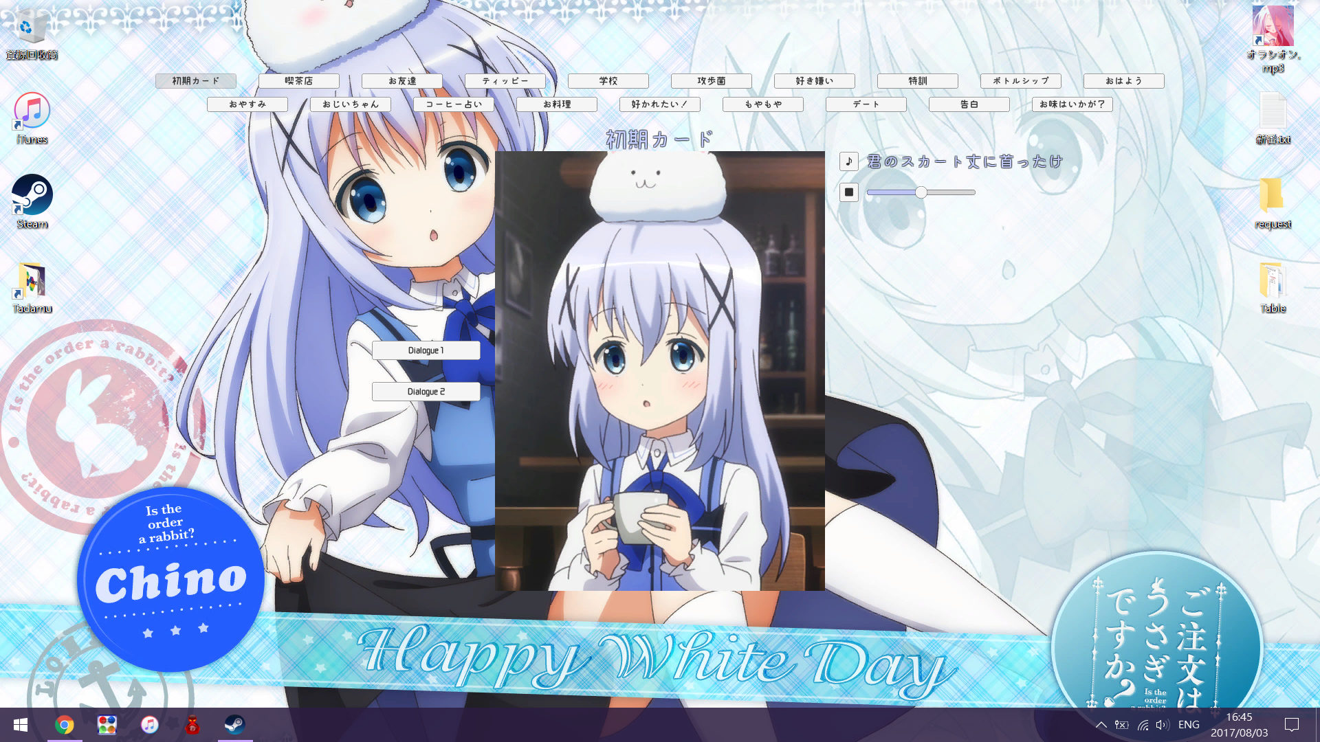 Steam Workshop Gochiusa Chino Interactive Wallpaper