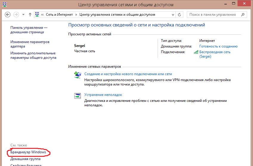 Как сделать автоматическое подключение к интернет windows 7 778