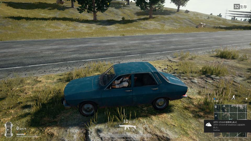 машины в PUBG