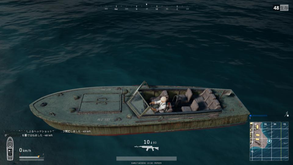 Лодка в пубг