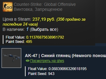 Steam Community :: Guide :: Что такое Float value