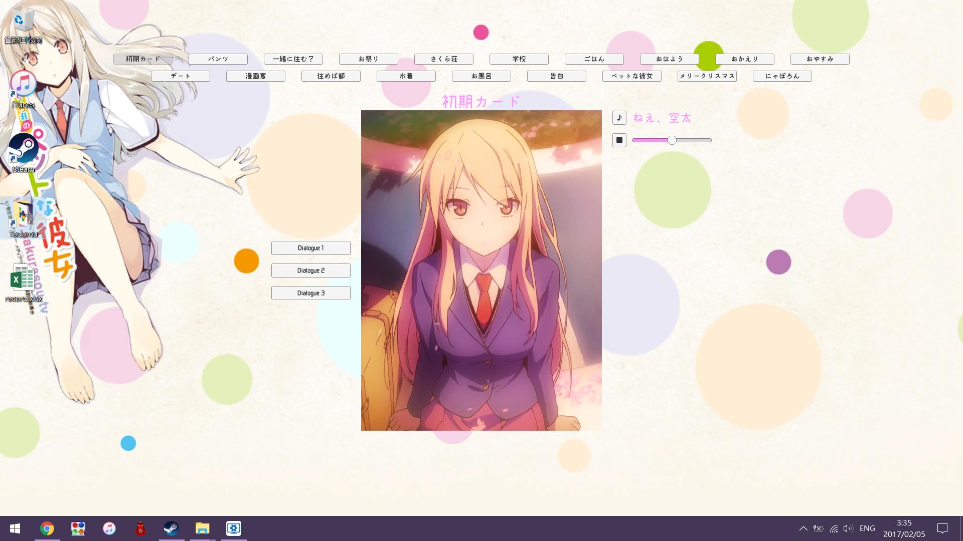 Steam ワークショップ Sakurasou Mashiro Interactive Wallpaper