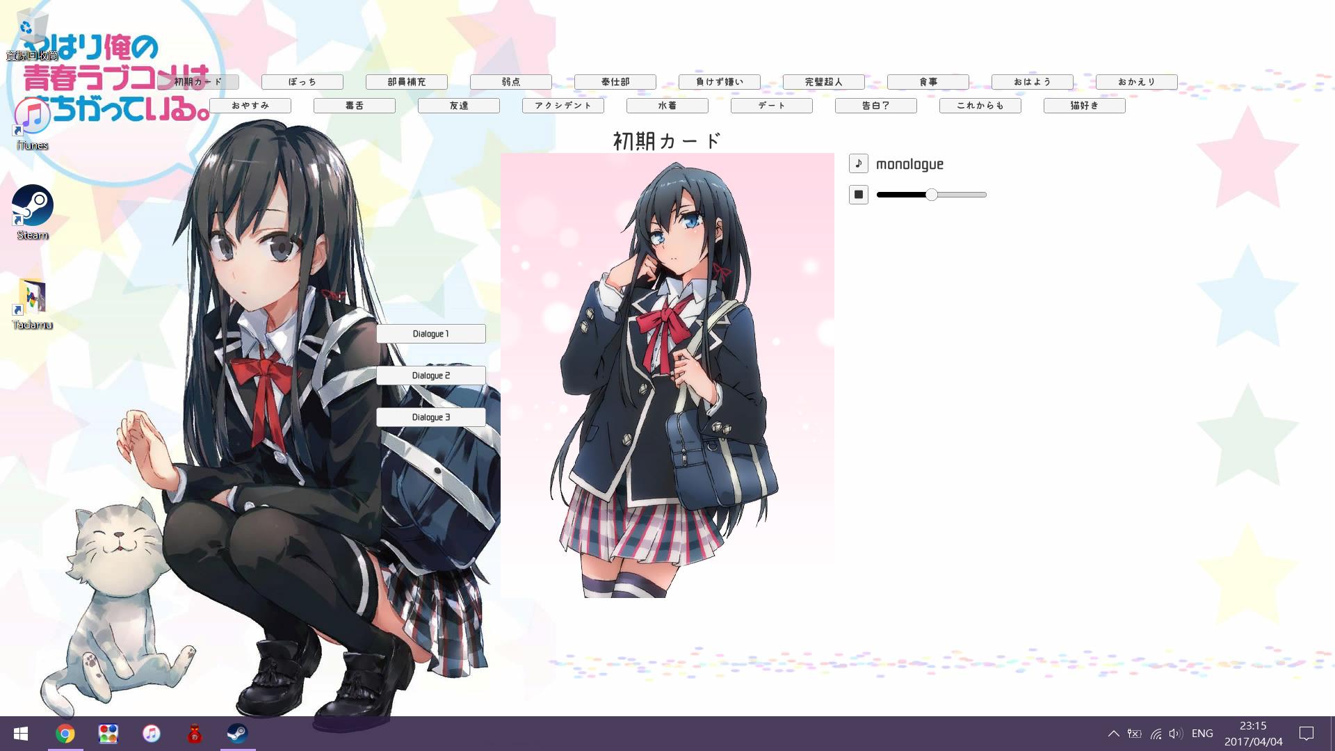 Wallpaper Engine - OreGairu - Yukino interactive wallpaper