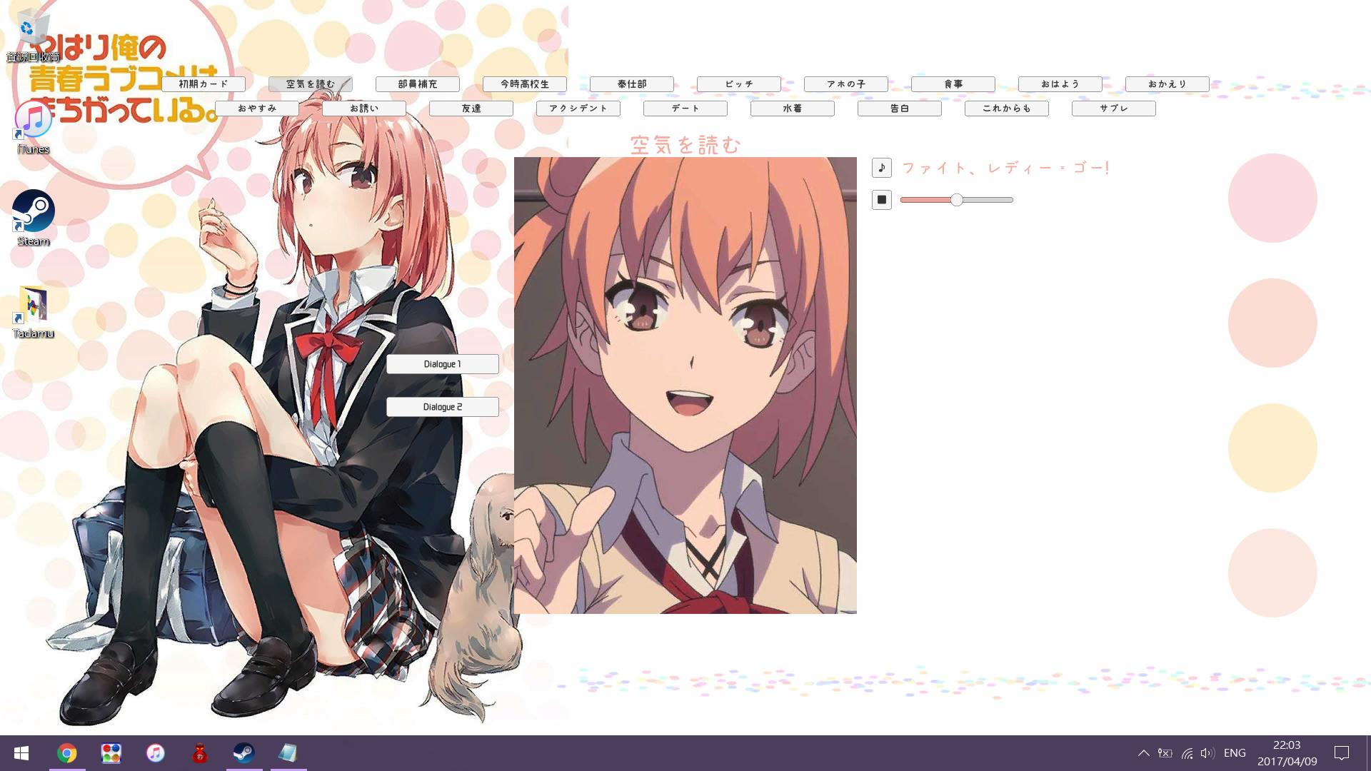 Wallpaper Engine - OreGairu - Yui interactive wallpaper