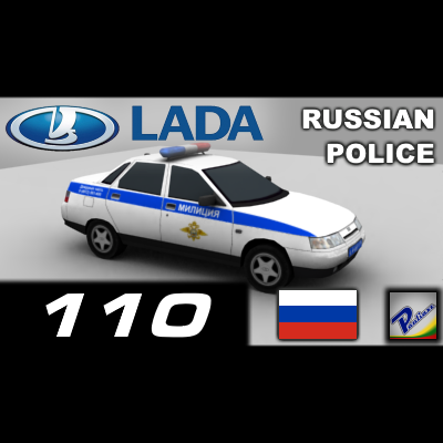 Lada 110 Russian Police