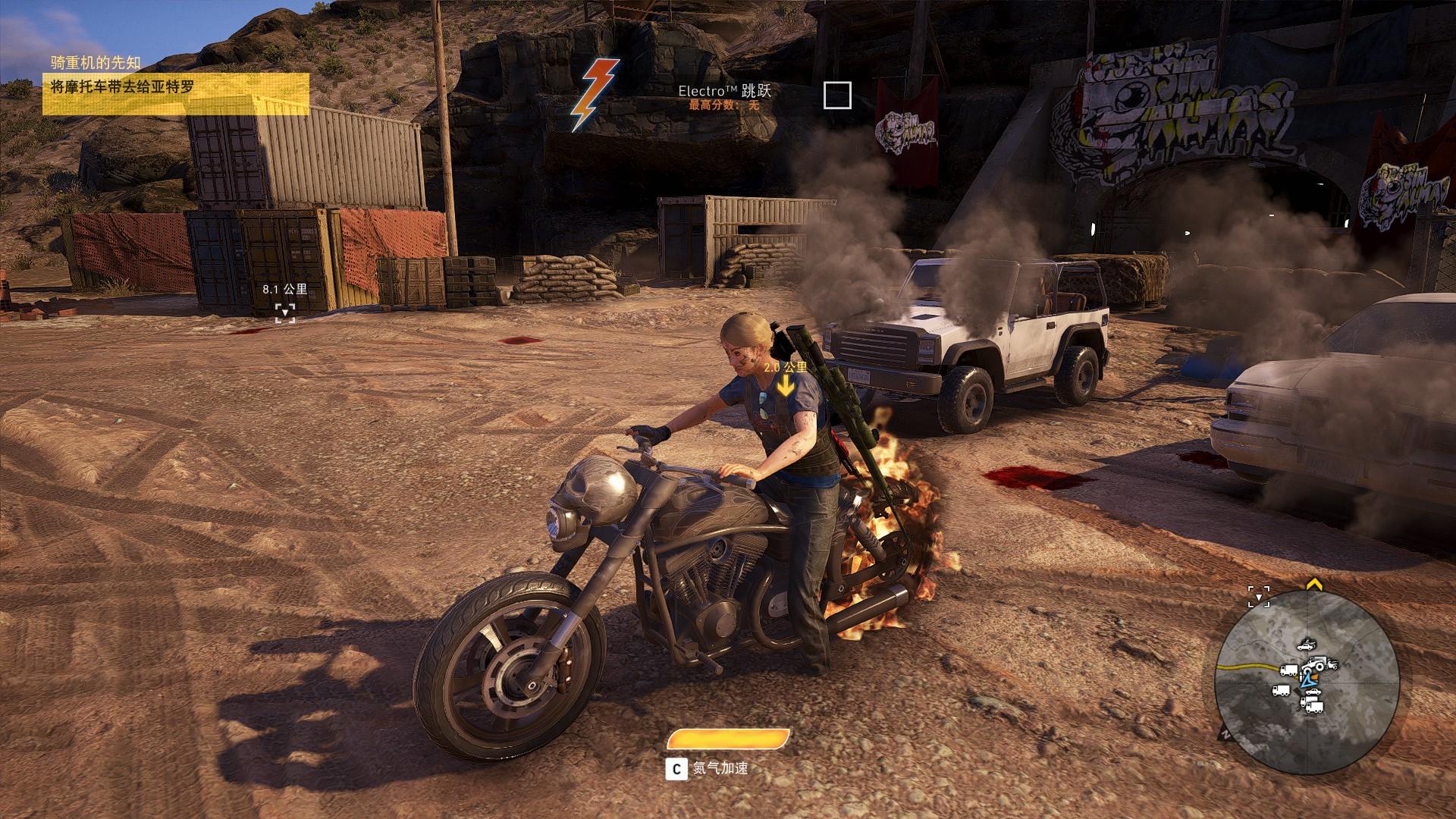 Steam Community Screenshot Cool Motorbike