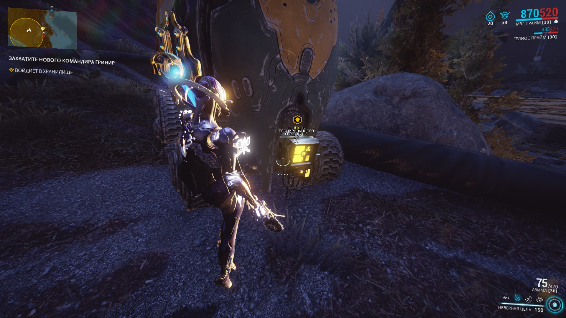 Warframe Plains Of Eidolon Launching Later This Year