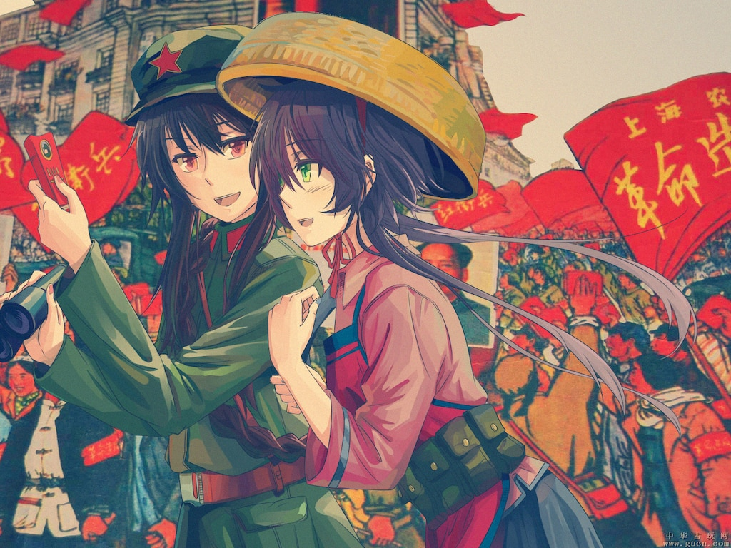 Steam Community Screenshot Communist Anime Lmao