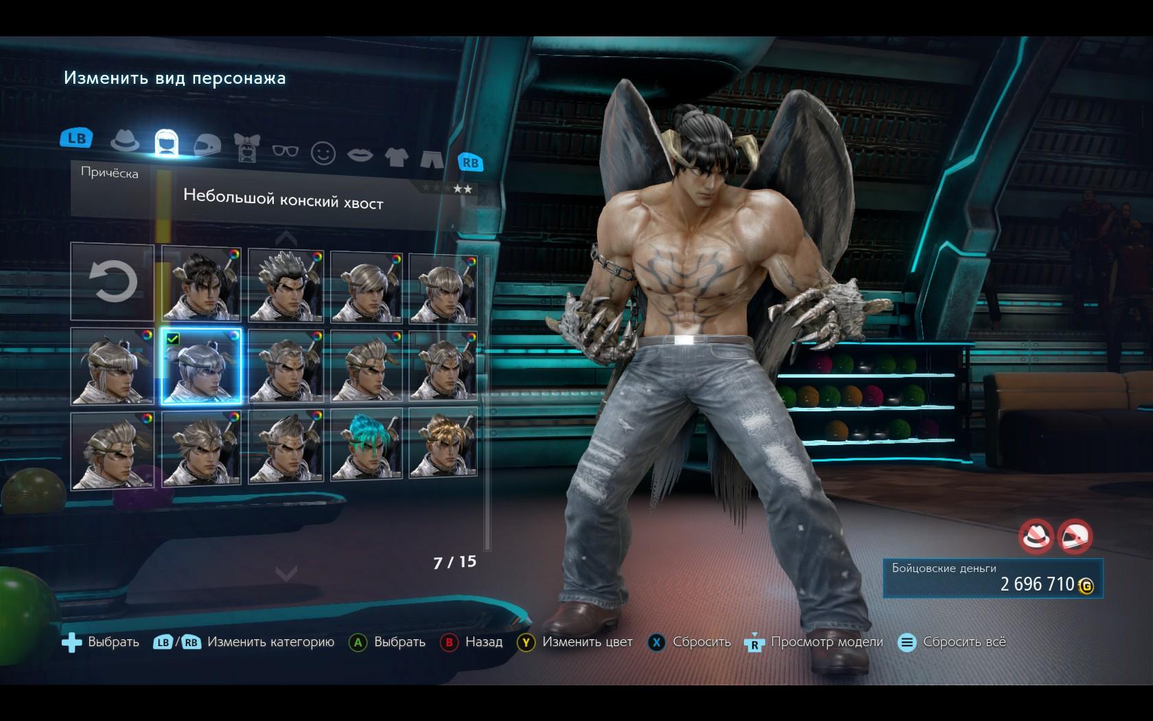 Tekken 7 Pc Modding Page 105 Sfxt Mods