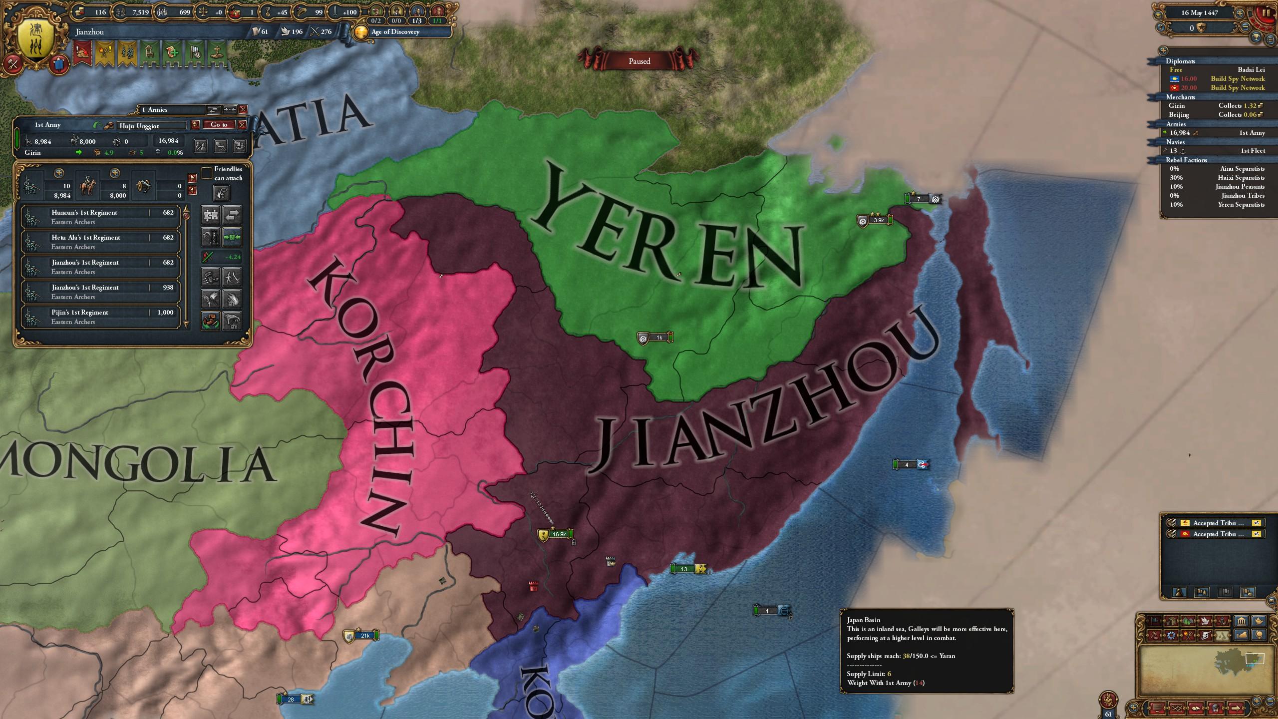Steam Community :: Guide :: A Manchu Guide