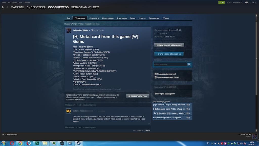 key spammer for games