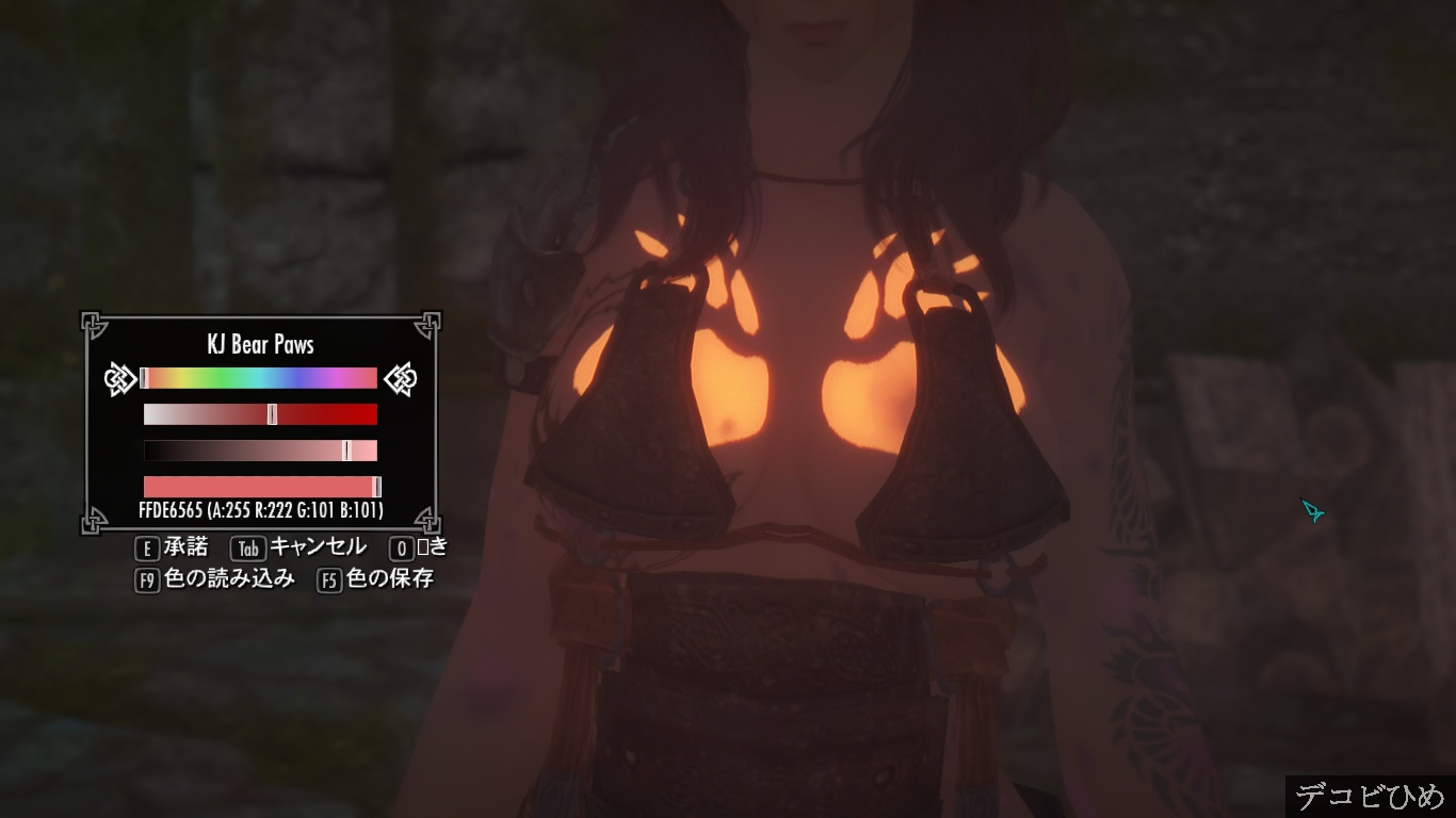 Steam Community :: Guide :: Create a character in Skyrim!