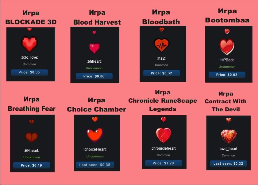 Runescape δεν είναι μια ιστοσελίδα dating Συνδέστε το Μπράιτον