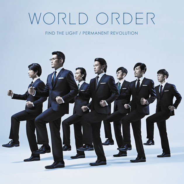 World order picture 77