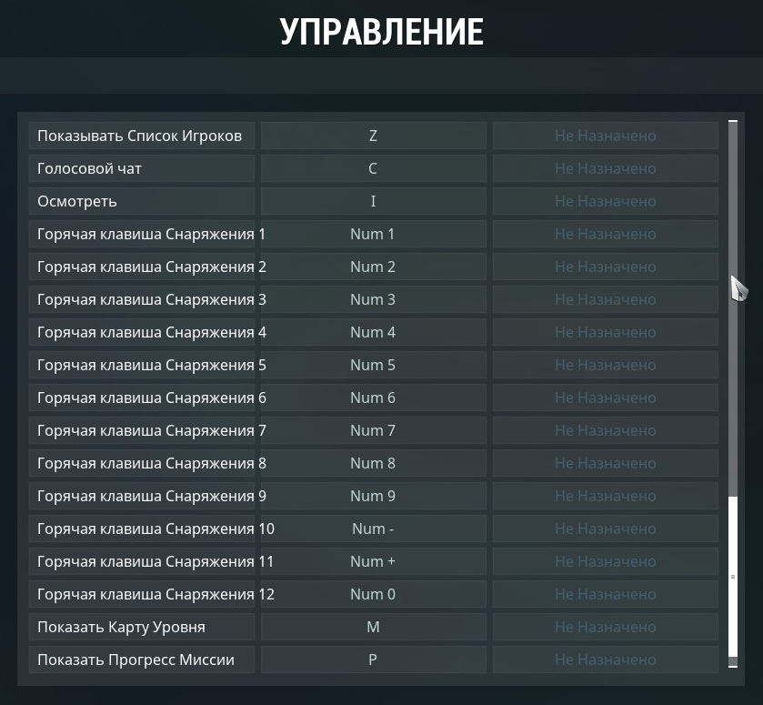 бонус коды для warframe