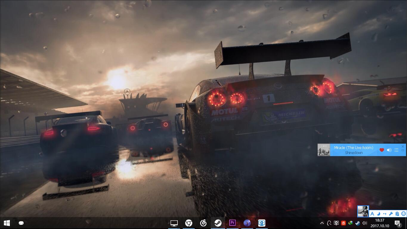 Forza 7 Wallpaper Engine