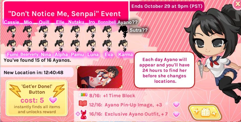 Crush Crush Ayano Event