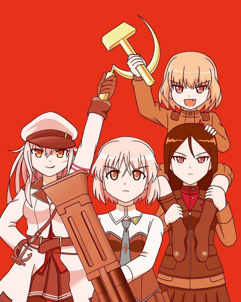 Steam Community Anime For Communism