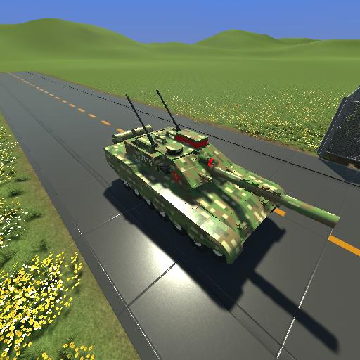 ZTZ99A(99A主战坦克)
