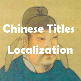 Steam Workshop :: Chinese Cultural Titles