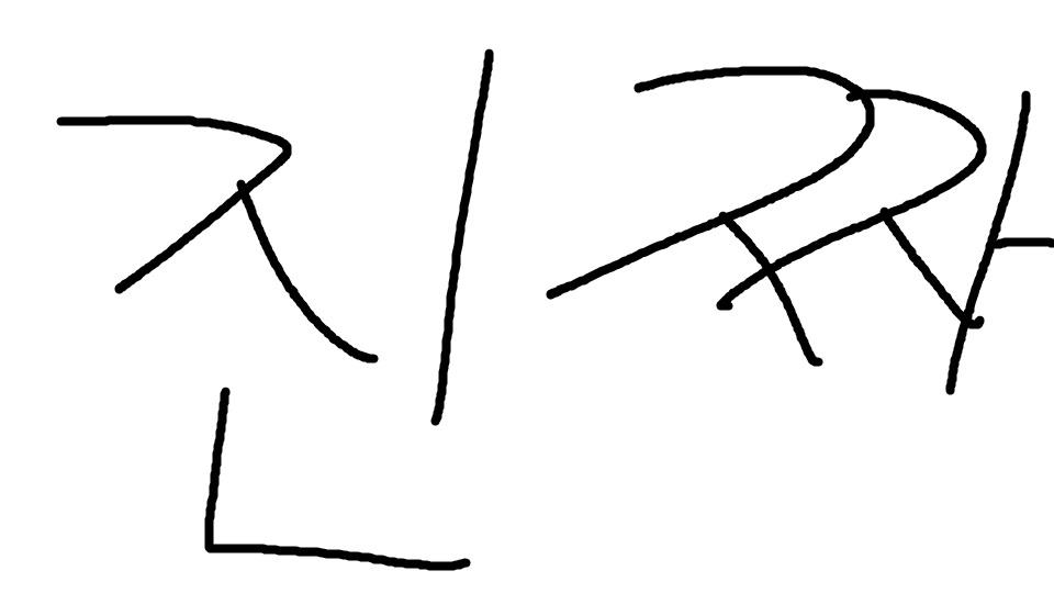 Steam Workshop :: Korean Language Pack(Europa)