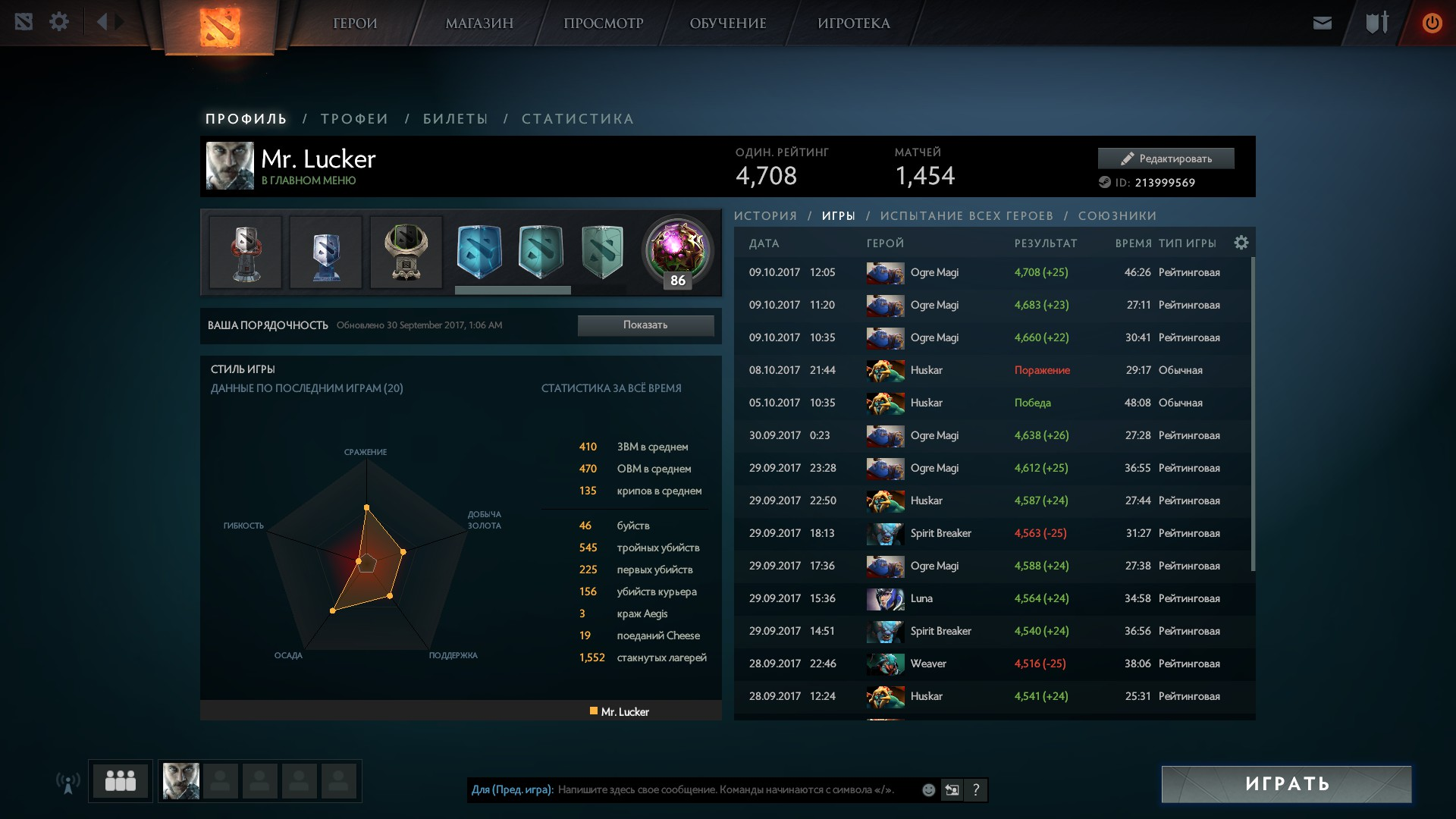 normale matchmaking DotA 2