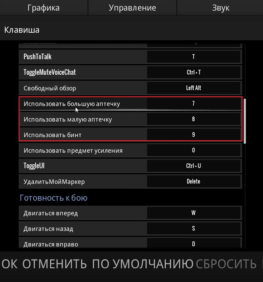 TOP11 Фишек и лайфхаков для победы в PUBG