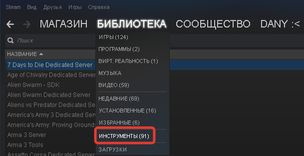 Dedicated server btc r s