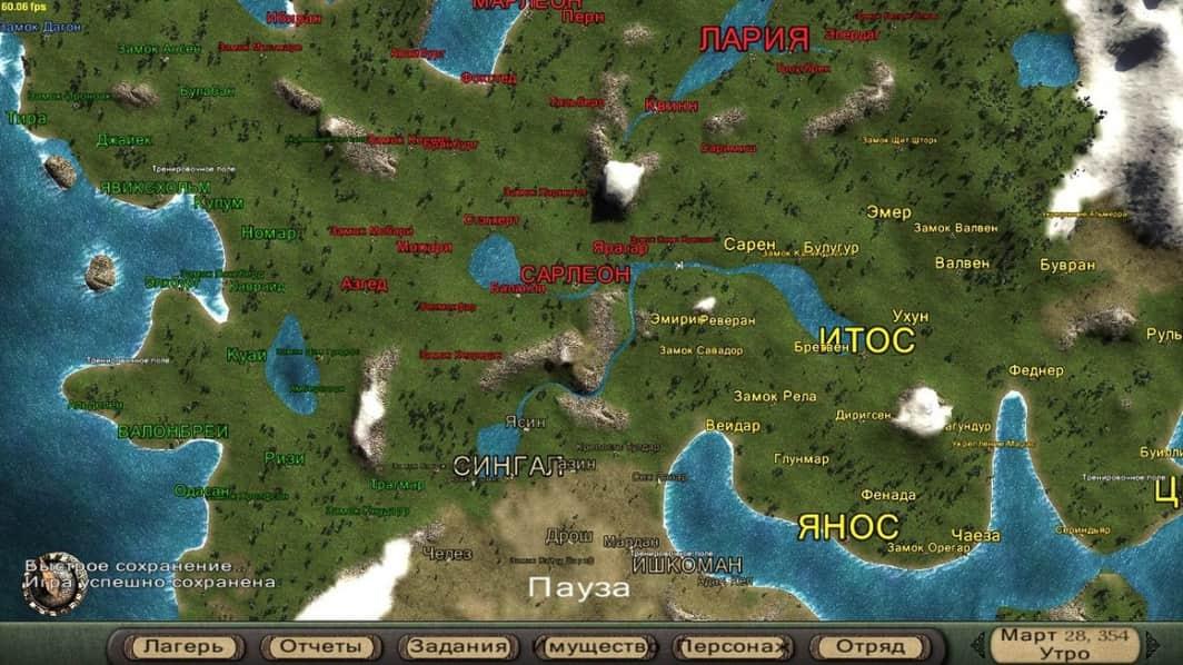Скачать mount and blade: prophesy of pendor [4. 11] (2011) через.