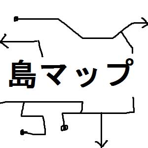 サンクチュアリ マップ アンド ソルト