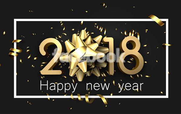 Steam Community :: :: Happy new year 2018
