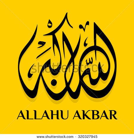 Allah Akbar Musique steam workshop :: allahu akbar sounds