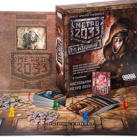 Metro 2033 board game [RUS] (ENG - WIP)