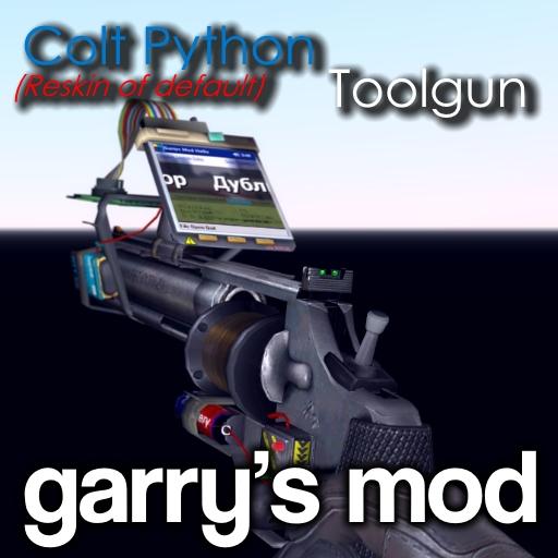 Colt Toolgun Python Reskin (Garry's Mod)
