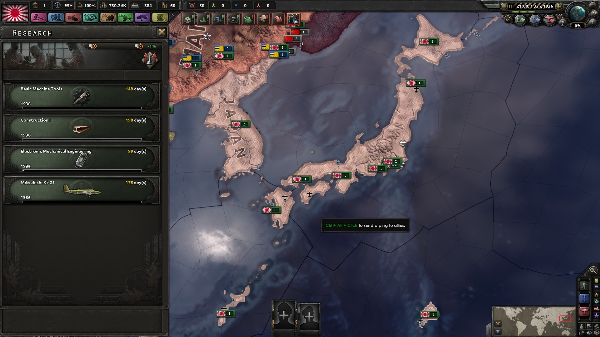Steam Community :: Guide :: Japan Muitiplayer Guide (1 52)