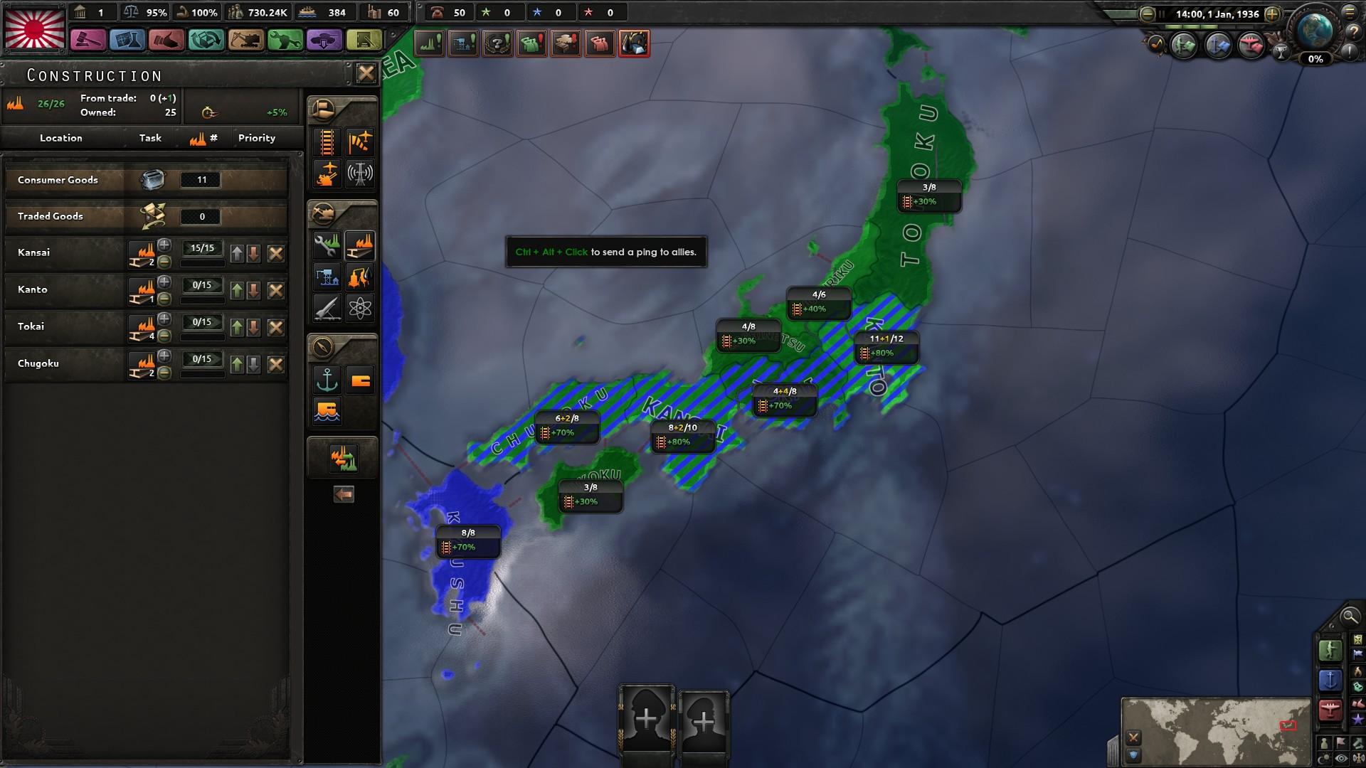 Steam Community :: Guide :: Japan Muitiplayer Guide (1 52)