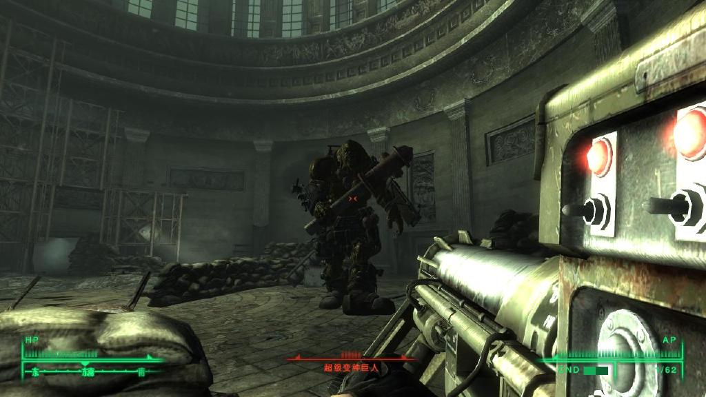 how to play fallout 3 on windows 8