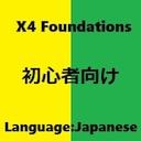 Comunita Di Steam X4 Foundations