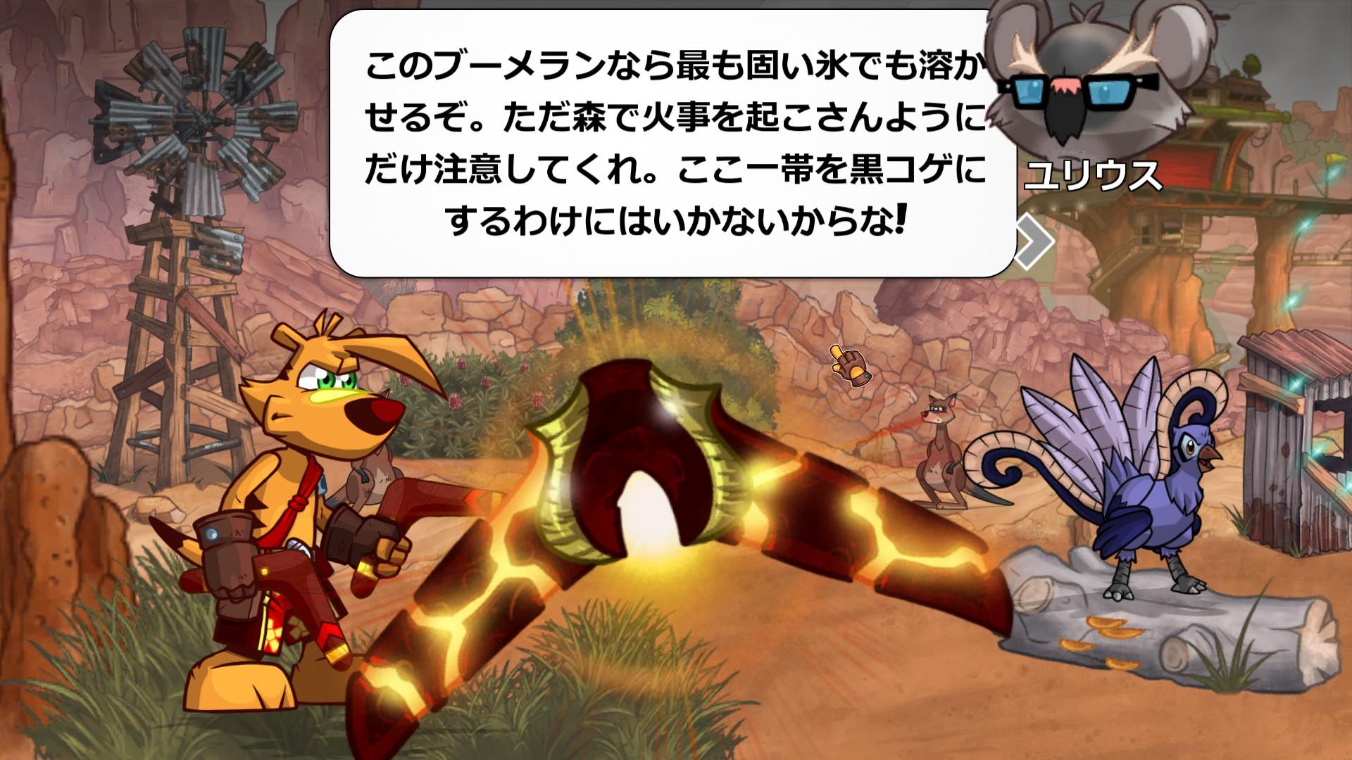 ty the tasmanian tiger 4 gameplay