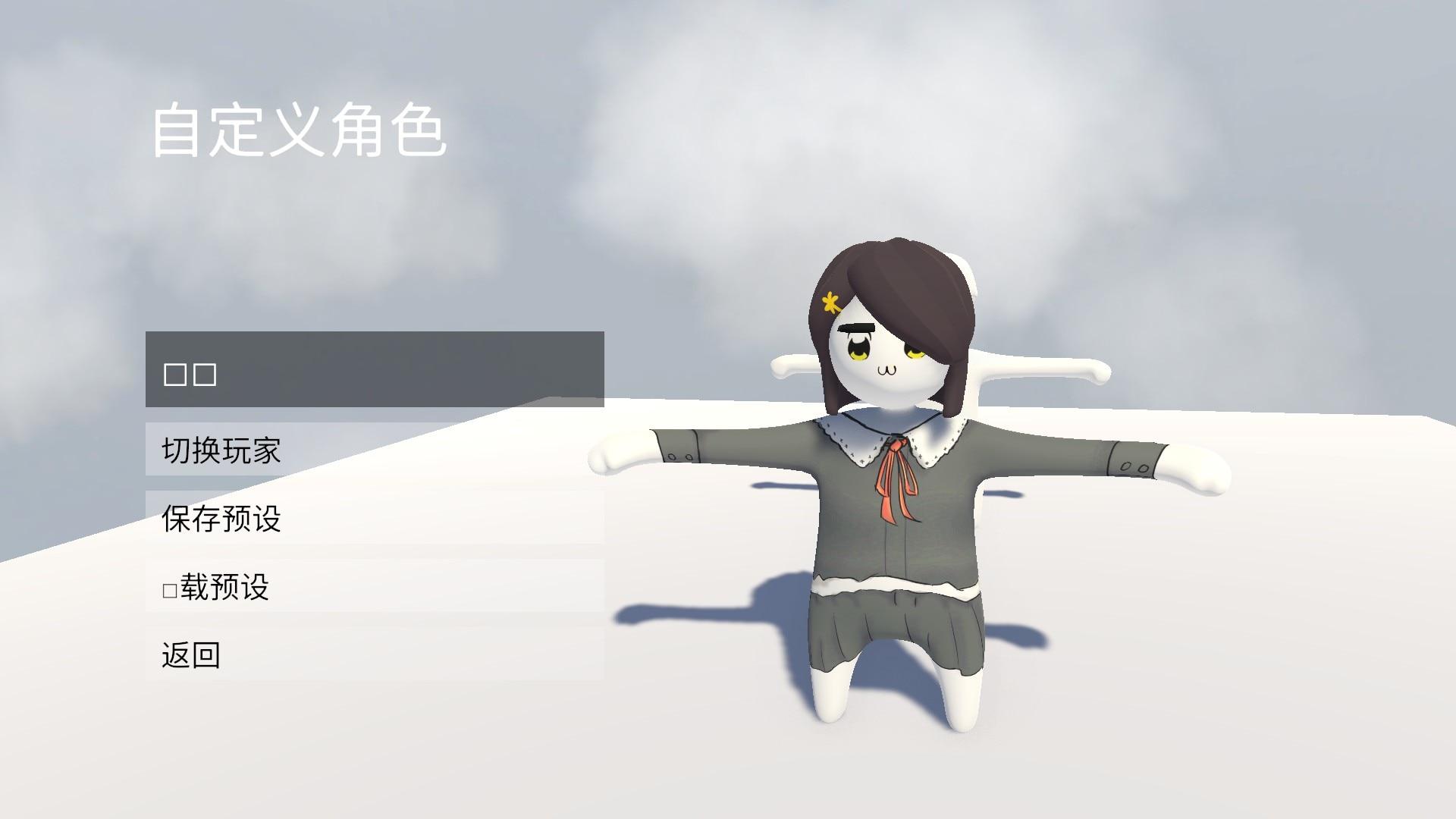 Japanesse Girl Skin