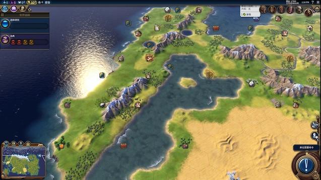 Steam Workshop :: 〔Map〕 Tamriel from Elder Scrolls