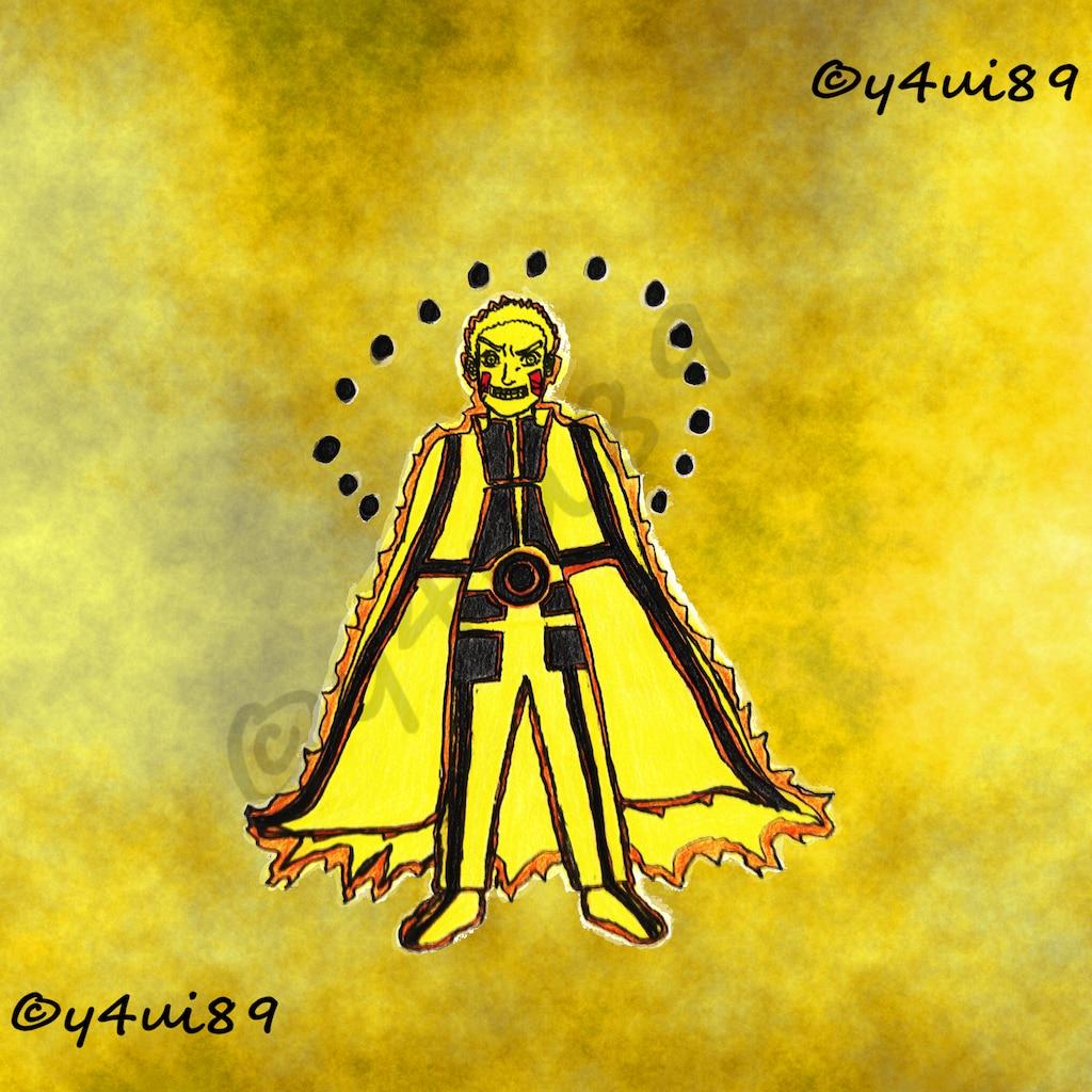 Steam Community :: :: Uzumaki Naruto - The Seventh Lord