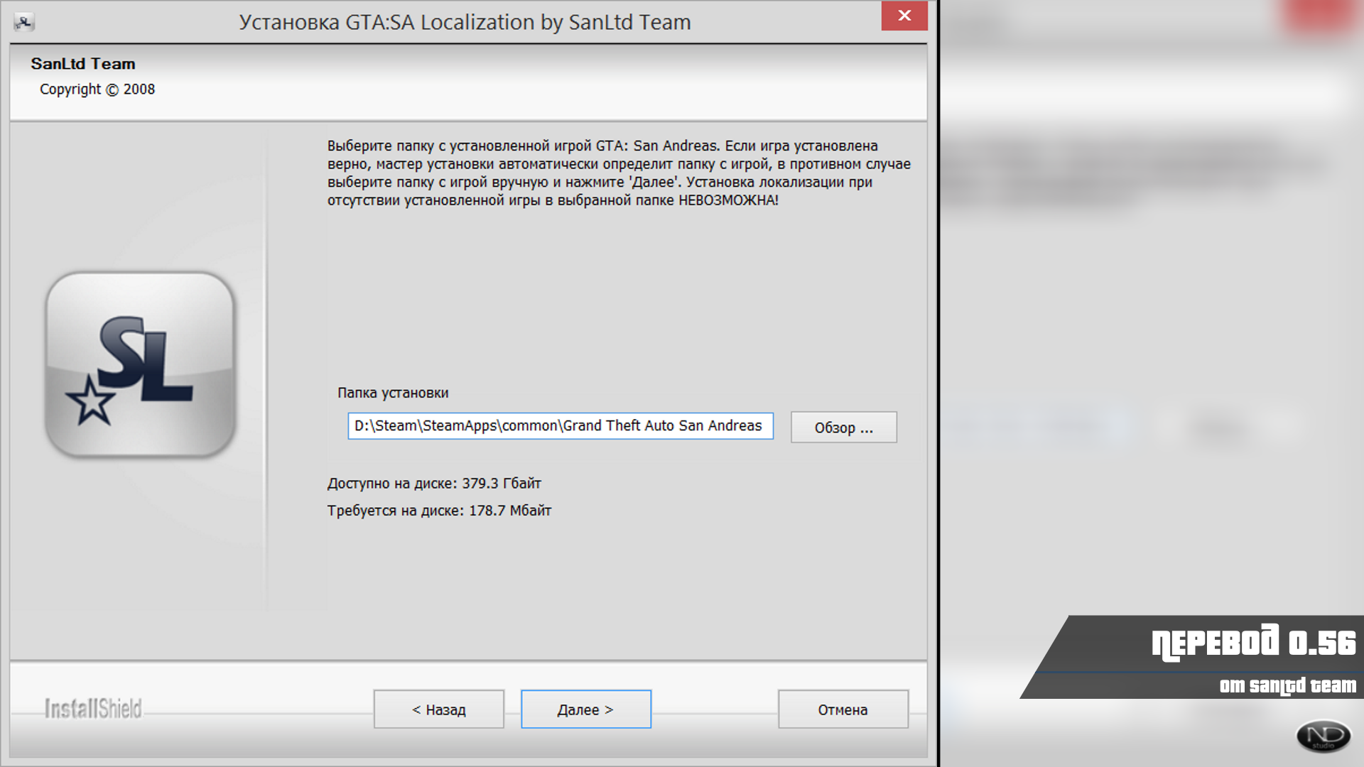 Gta san andreas разрешение экрана 1366x768