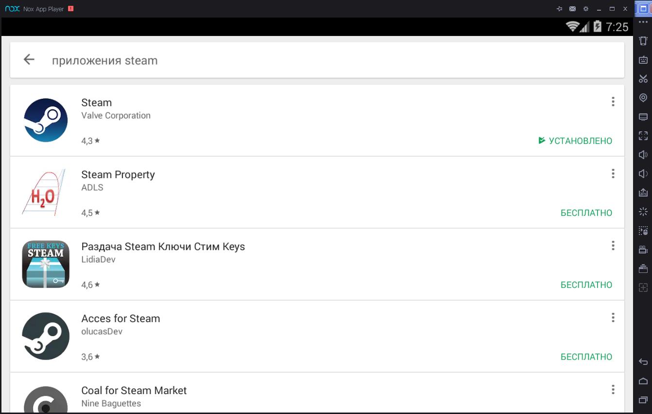 Steam Community :: Guide :: Мобильный аутентификатор Steam