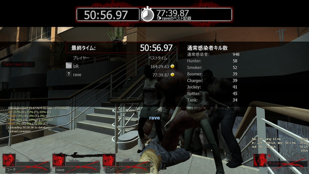 Steam Community :: Screenshot :: [Fix] Mall Atrium - Duo