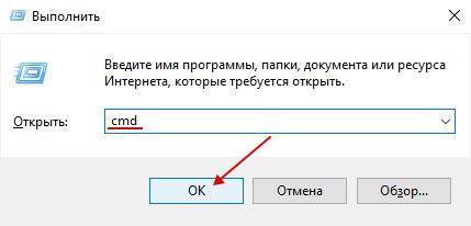 Исправление проблем с игрой. Запуск, краши, чёрный экран в Warhammer: Vermintide 2