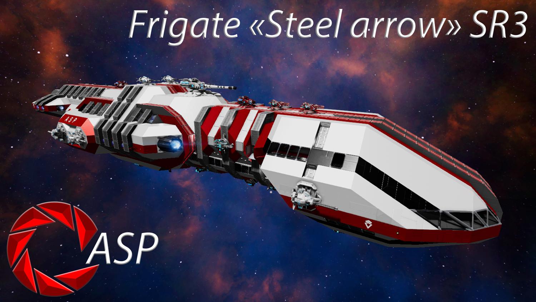 ASP HFT Steel arrow SR3